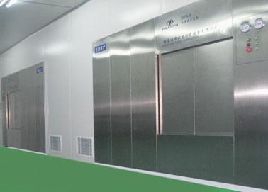 Sterilizer Door Structure