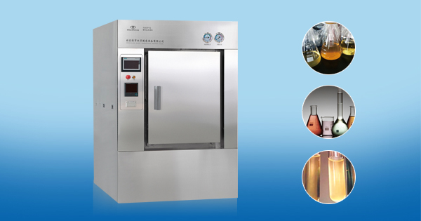 Substrate Autoclave(PQS)