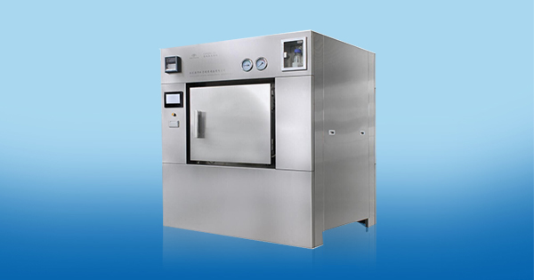 Steam Hydrogen Peroxide Double Function Autoclave