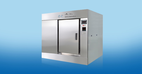 Autoclave of Medical Waste