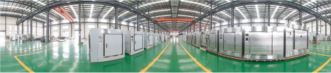 About Huanyu Sterilizer