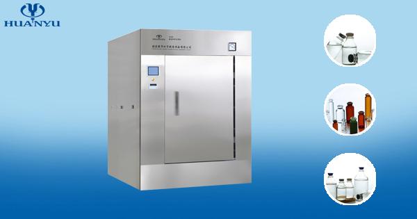 Rapid Cooling Sterilizer