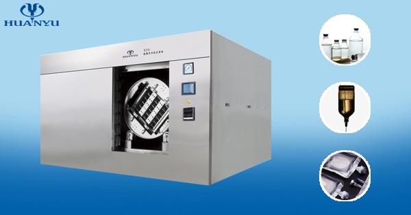 Rotary Water Shower Sterilizer