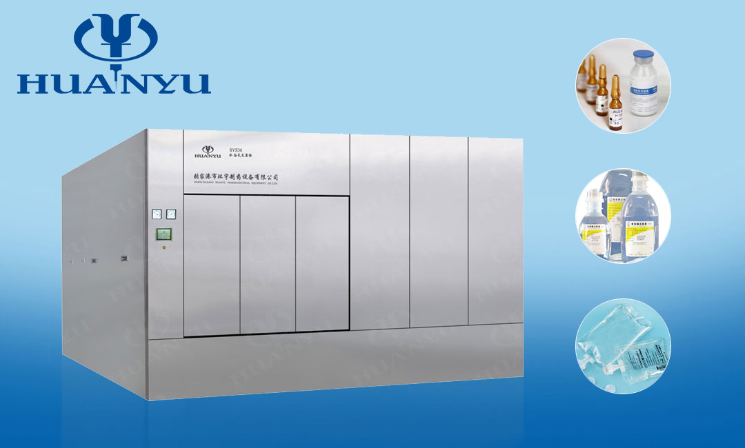 SQS/SYS Series Water Shower Sterilizer