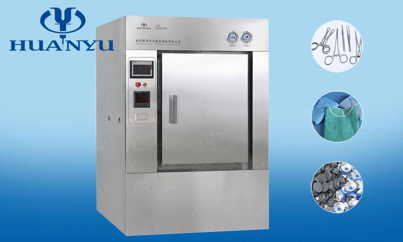 CQS Series Pure Steam Sterilizer