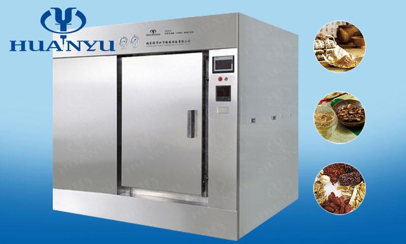 DZK Series Low Temperature Vacuum Dryer