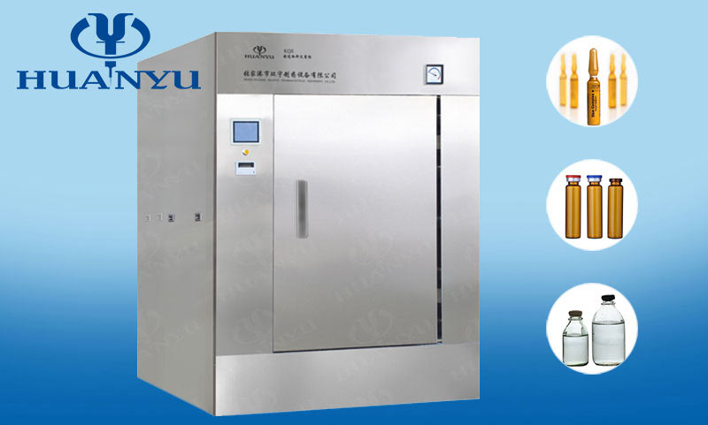 KQS KYS Series Rapid Cooling Autoclave