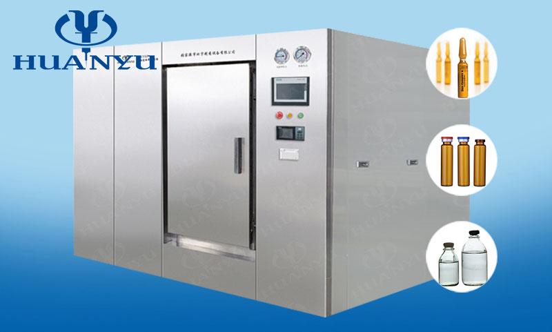KYS Series Rapid Cooling Sterilizer