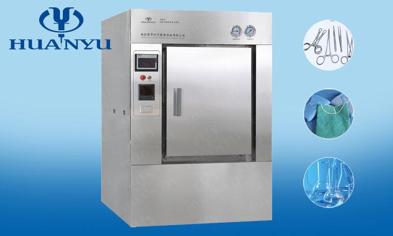 MQS Series Motor Door Pulse Vacuum Sterilizer