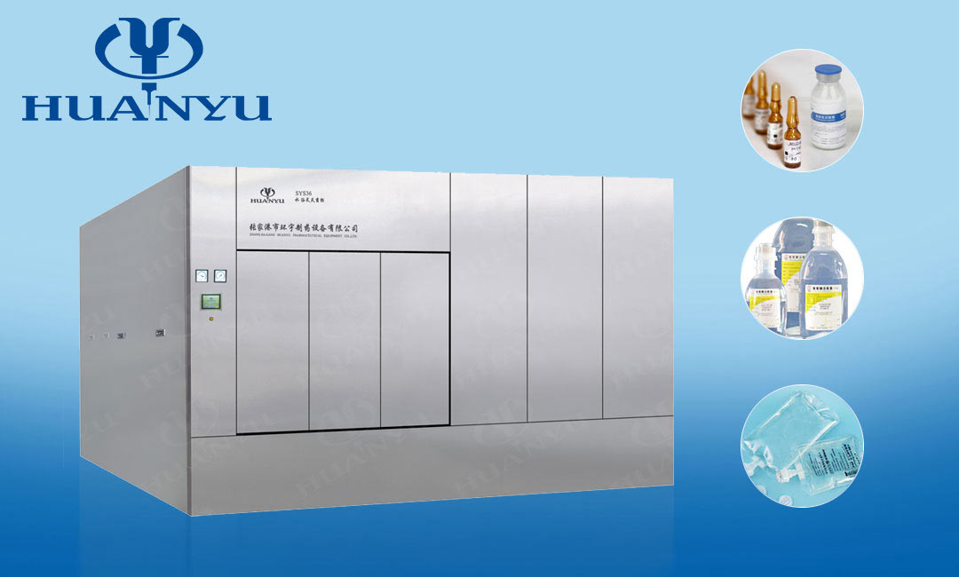 SQS-SYS Series Water Shower Autoclave