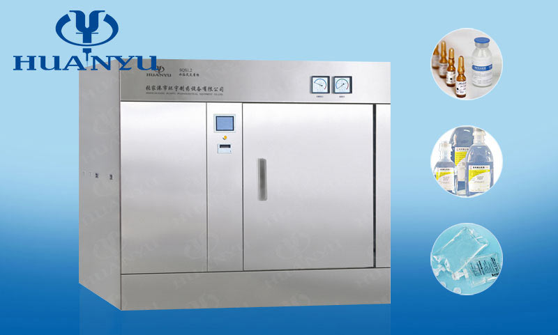 SQS Series Water Shower Autoclave