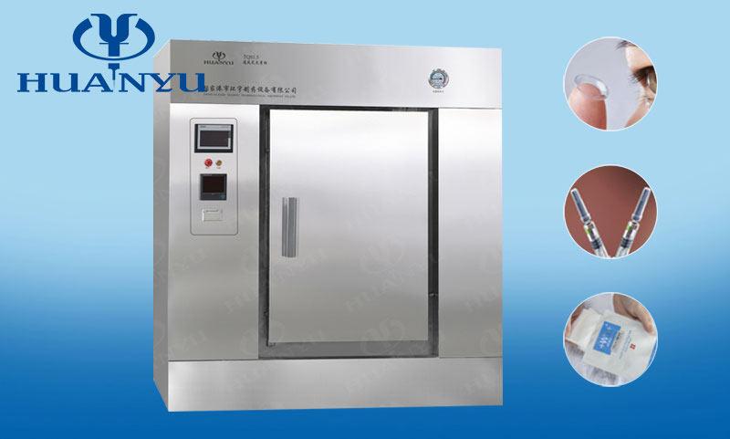 TQS TYS Series Ventilation Autoclave