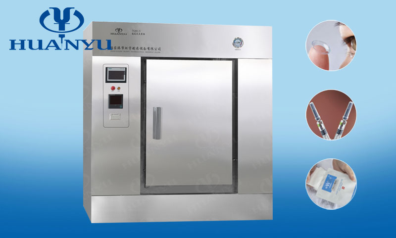TQS/TYS Series Ventilation Sterilizer