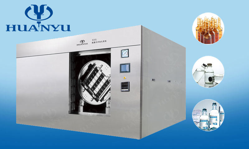 XQS XYS Series Rotary Water Shower Autoclave