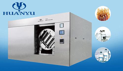 All American Pressure Steam Sterilizer Model